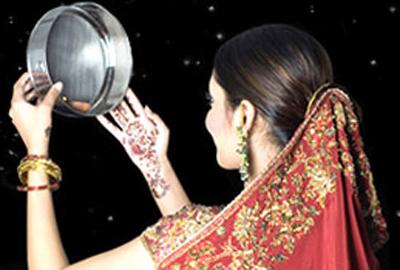 Karva Chauth Online Invitation